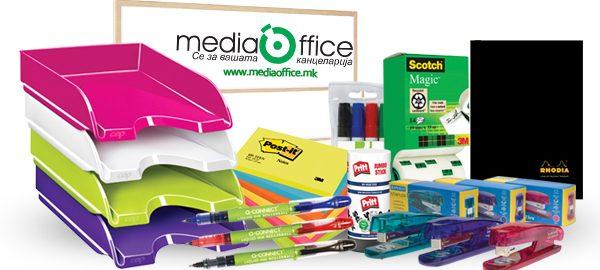 mediaoffice1